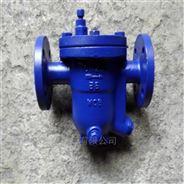 自由浮球蒸汽疏水阀 疏水器 CS41H-64C DN25