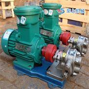 买KCB齿轮泵 润滑油输送泵找至上质优价廉