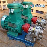 买KCB齿轮泵 润滑油输送泵找*质优价廉