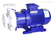 專業定制CQB不銹鋼磁力泵