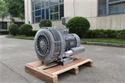 7.5kw雙段漩渦氣泵