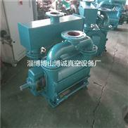 廠家直銷2BE系列水環式真空泵 2BE303不銹鋼水環真空泵 規格齊全