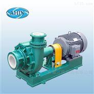 江南FMB32-25-160塑料砂浆泵