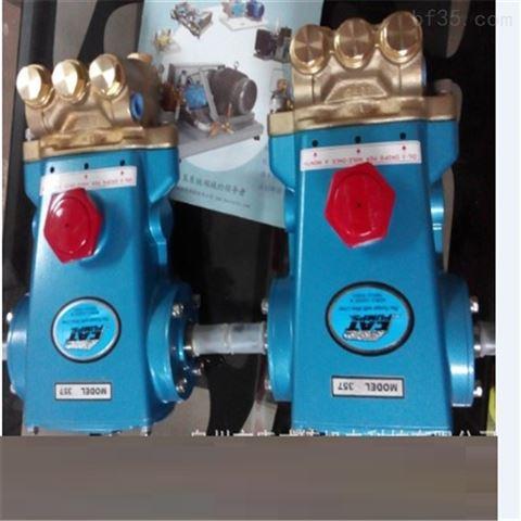 美國CAT3531柱塞泵調壓閥7003壓力表6088閥