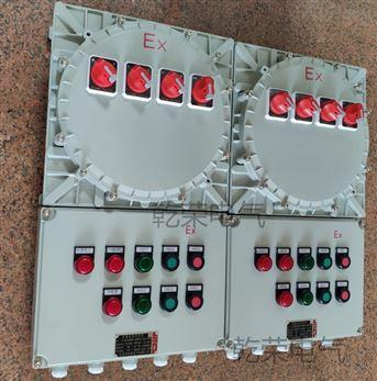 燃氣管廊風機防爆控制箱