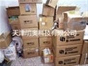 特价国外进口高压泵普兰索力LH40