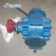 LQB瀝青保溫泵 保溫齒輪泵廠家直銷