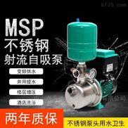家用自动增压泵井水抽水泵