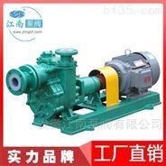 江南65ZBF-30氟塑自吸泵