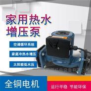 小型静音家用管道增压循环屏蔽泵