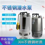 1.1KW单相手提全不锈钢潜水泵WQ-1.1BS