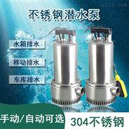 养殖排水泵 便携式潜水泵