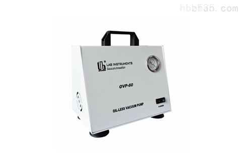 OVP-60無油真空泵