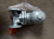 杠桿浮球式蒸汽疏水閥