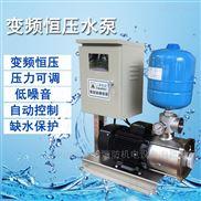 三淼传统式变频泵SMI15-4不锈钢恒压稳压泵