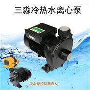 家用泵 热水循环泵750W加压机