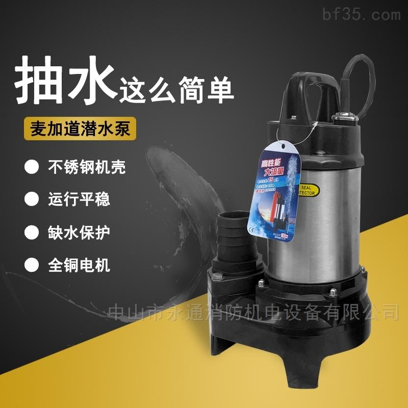 低揚程污水潛水泵150W功率