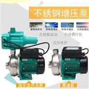 不锈钢离心式水泵清水循环泵