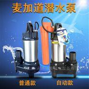 自动潜水抽水泵便携式排污泵