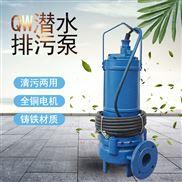 农用潜水泵三相电动抽水泵