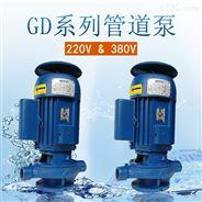 佛山水泵廠1寸管道泵單級離心泵