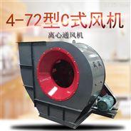 抽风机4-72系列离心式通风设备