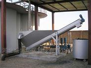 螺旋式不銹鋼砂水分離器