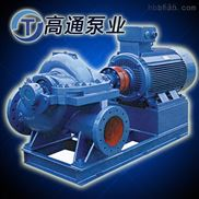 10SH-13A双吸泵