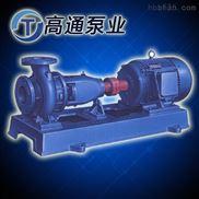 IS125-100-200单级离心清水泵