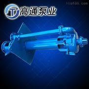 50ZJL-A45立式渣浆泵