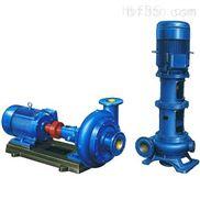 2.5PWL立式污水泵