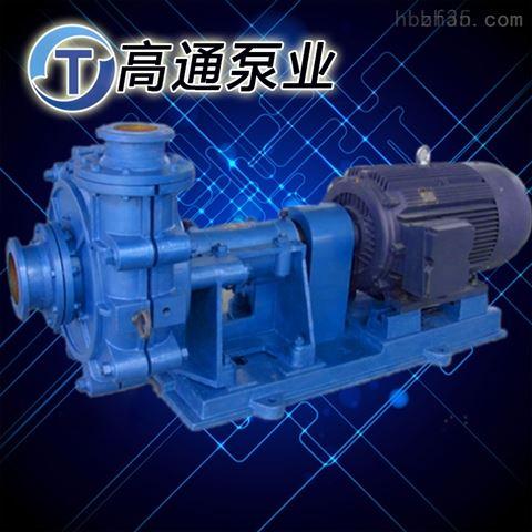ZJ卧式渣浆泵厂家 ZJ卧式渣浆泵