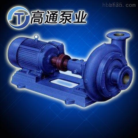 2PN泥浆泵-2pn耐磨泥浆泵-卧式泥浆泵-2pn污泥泵