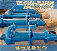 ZJL液下渣浆泵 ZJL立式渣浆泵