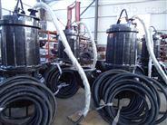 石英砂礦稀土礦抽取礦粉泵 砂漿泵 砂石泵