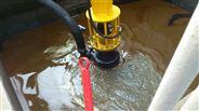 耐高溫廢渣泵 冶金高溫潛水渣漿泵 混漿泵