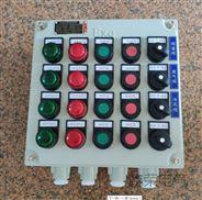 高壓真空反應釜防爆按鈕箱