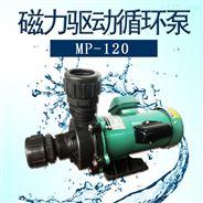 小型耐酸碱磁力化工泵