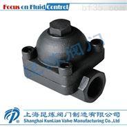 鑄鋼雙金屬式蒸汽疏水閥