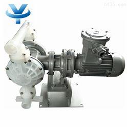 DBY-40防爆电动隔膜泵