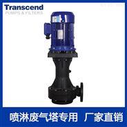 喷淋废气塔专用立式泵,创升精益求精