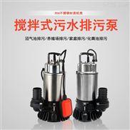 防洪排排水家庭廢水排放自動潛水泵