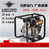 大流量柴油机2寸抽水泵