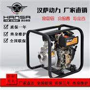 風冷單缸柴油機2寸防汛抽水泵