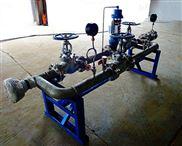 ZZY自力式蒸汽减压阀
