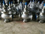 Y43H蒸汽減壓閥