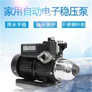 單相不銹鋼熱水循環太陽能增壓泵EQH4008