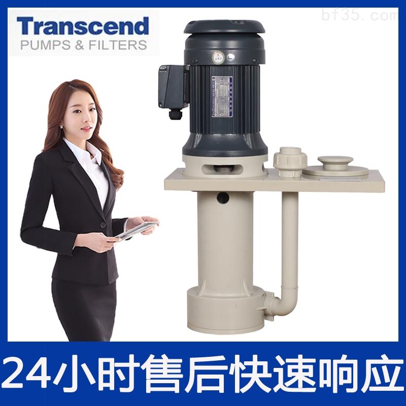 創升快速處理槽外立式泵出口壓力降低的措施