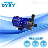 小型循環磁力泵 節能耐用 在線選型定制