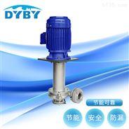 立式液下泵厂家 不锈钢材质 货期短